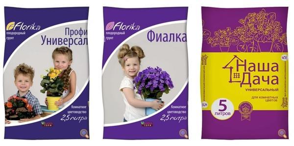 Подарки участникам – плодородные грунты от компании «Лама Торф»