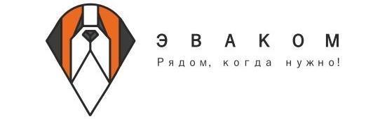 Спонсор конкурса - компания ЭВАКОМ