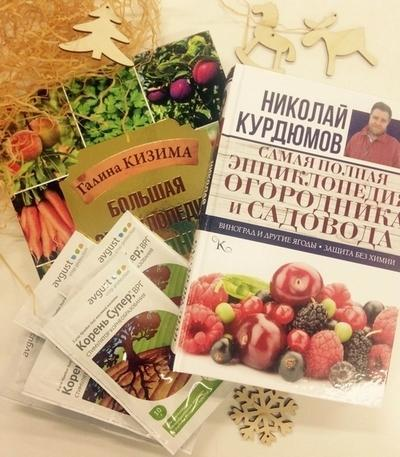 Книги Николая Курдюмова и Галины Кизима от издательства АСТ