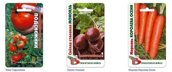 Оставьте свой отзыв о семенах этого производителя! Фото с сайта biotechnica.ru