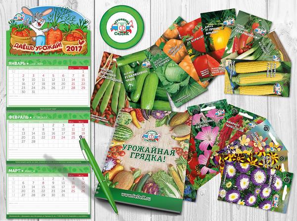 Оставьте свой отзыв о семенах этого производителя! Фото c сайта производителя