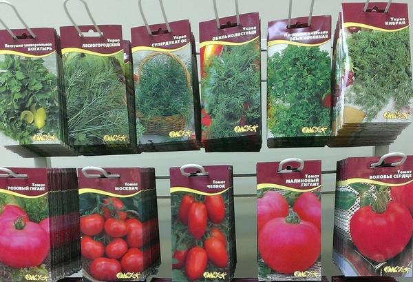 Оставьте свой отзыв о семенах этого производителя! Фото c сайта prikorm.ru