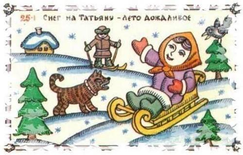 Если снег пойдет на Татьянин день - быть лету дождливому.... Фото с сайта marya-iskysnica