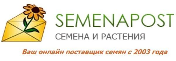 Интернет-магазин Semenapost