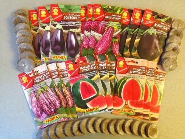 Пакетики с семенами арбуза и баклажана