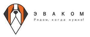 Компания ЭВАКОМ