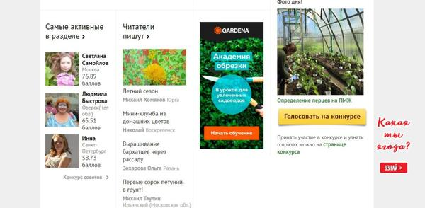 Фото дня на Главной))))))