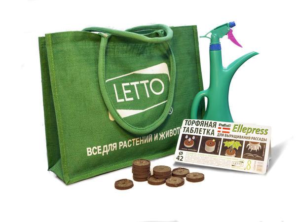 Летто набор  - лейка с распылителем, таблетки торфяные, сумка с логотипом