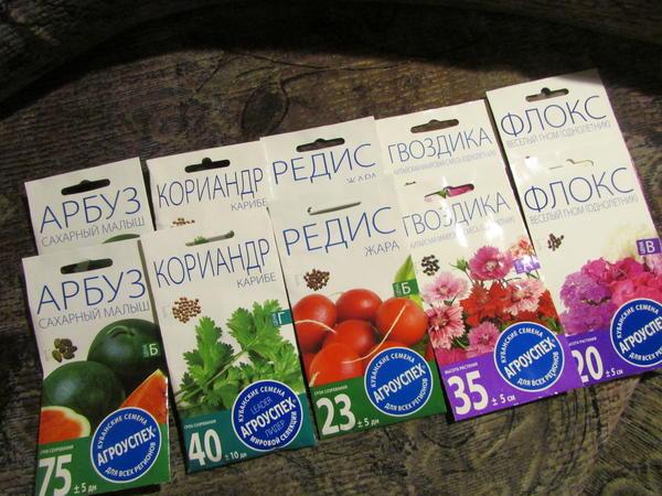 Семена в красивых пакетиках