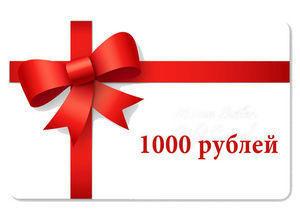 1000 рублей на покупки в Seedspost.ru