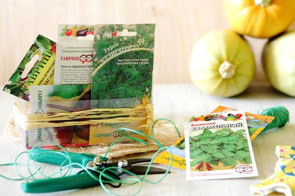 Поздравляем с завершением проекта Народное тестирование семян овощей и зелени компании ГАВРИШ