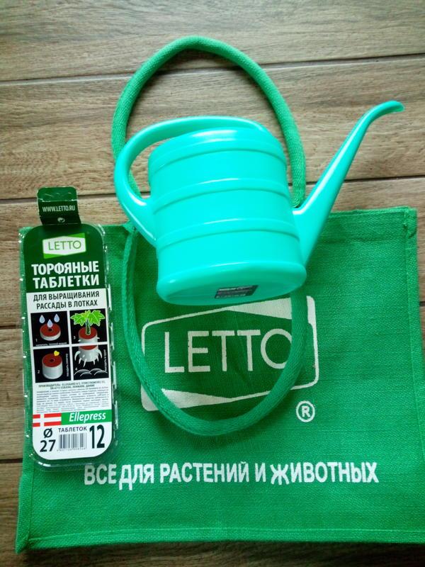 Мой подарок от LETTO