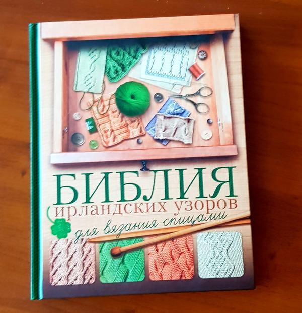 Потрясающая книга....
