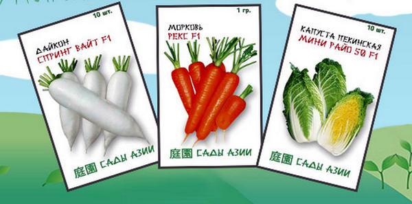 Кто знаком с семенами Сады Азии, поделитесь впечатлениями!
