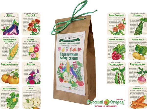 Подарочный набор Садовые Традиции