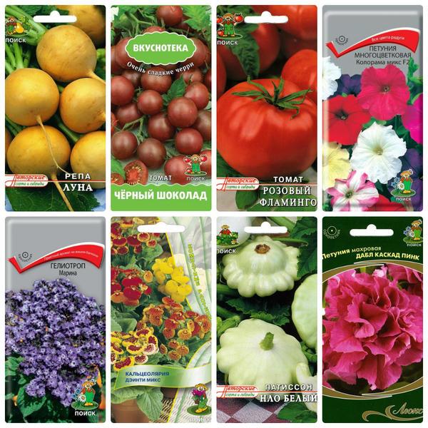 Оставьте свой отзыв о семенах этого производителя! Фото для коллажа взяты из интернета