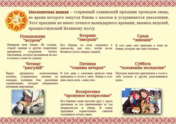 фото с сайта www.playcast.ru