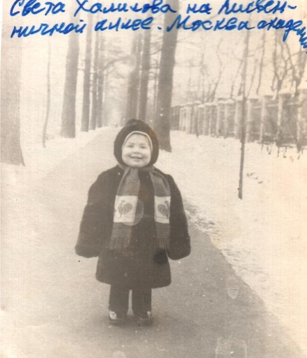 Вот она моя студентка на Лиственничной аллее Тимирязевки. нынче ей 51
