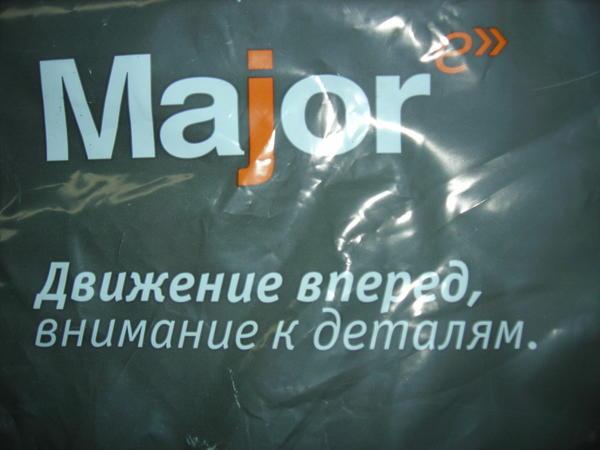 Упаковка посылки