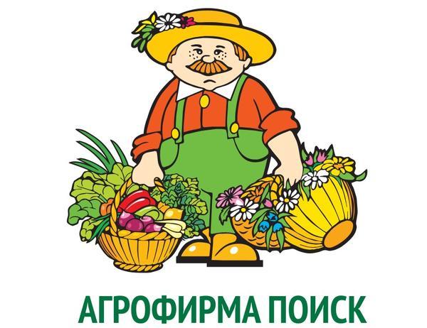 Агрофирма ПОИСК