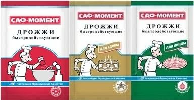 САФ-МОМЕНТ