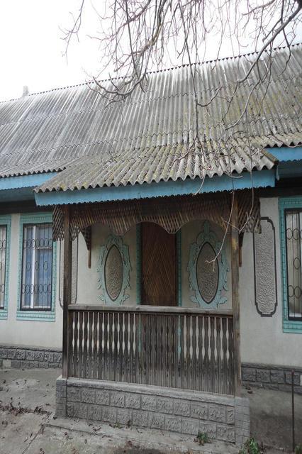 этот же дом