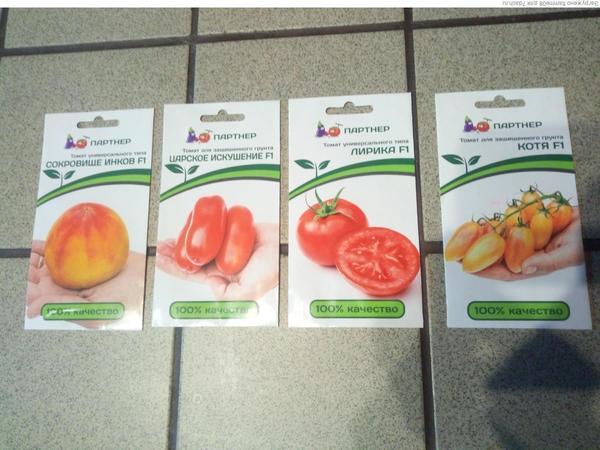 Конкурсные томаты