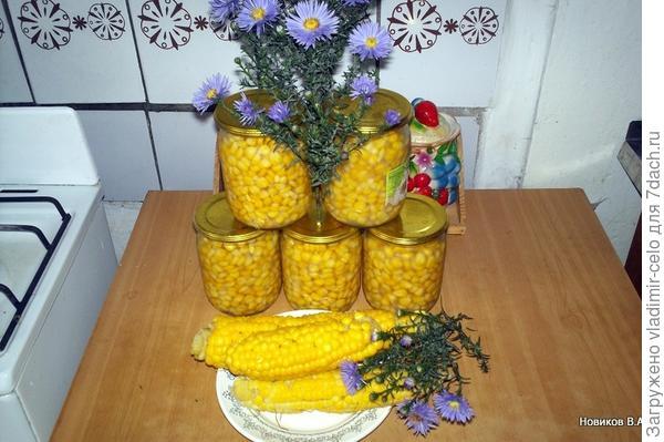 кукуруза в банках
