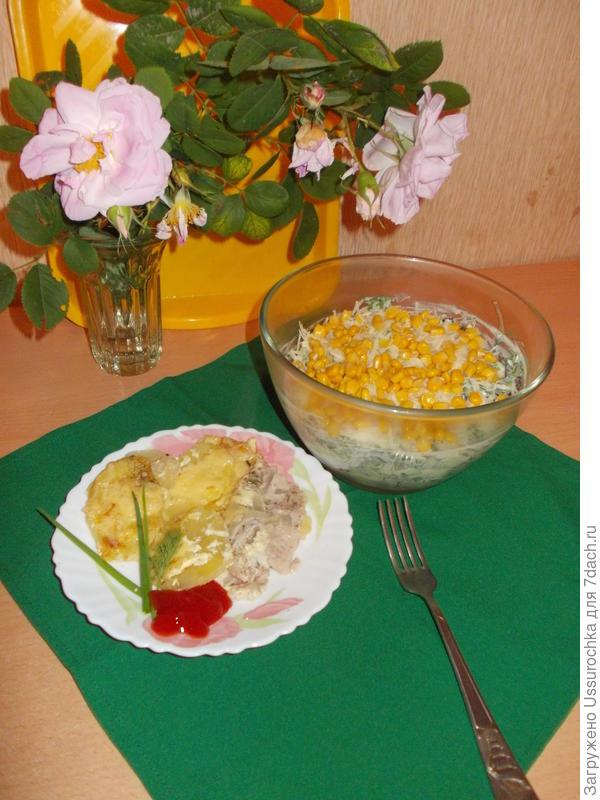 салат из рукколы с пармезаном