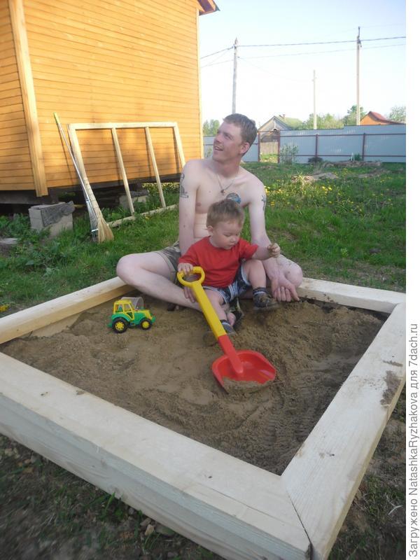 в новой песочнице с папой