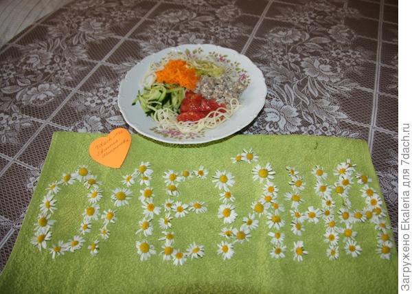 Блюдо 1