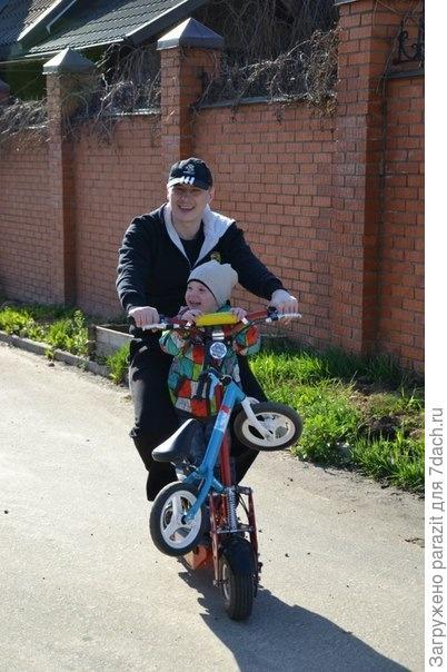 Лёва и папа