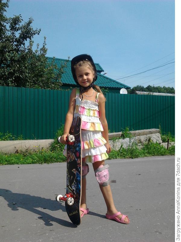 Скейт -скейт-скейт