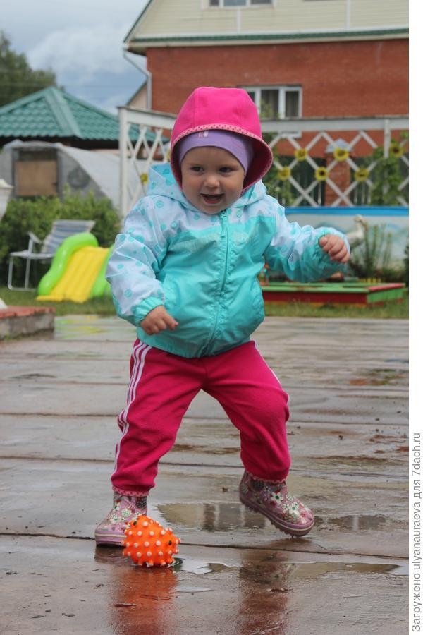 Гуляем под дождём
