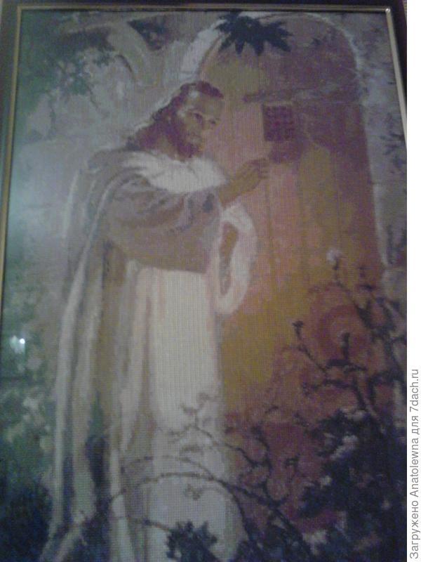 Вышивка крестиком «Иисус