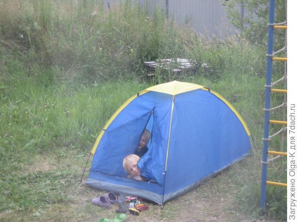 Прятки в палатке
