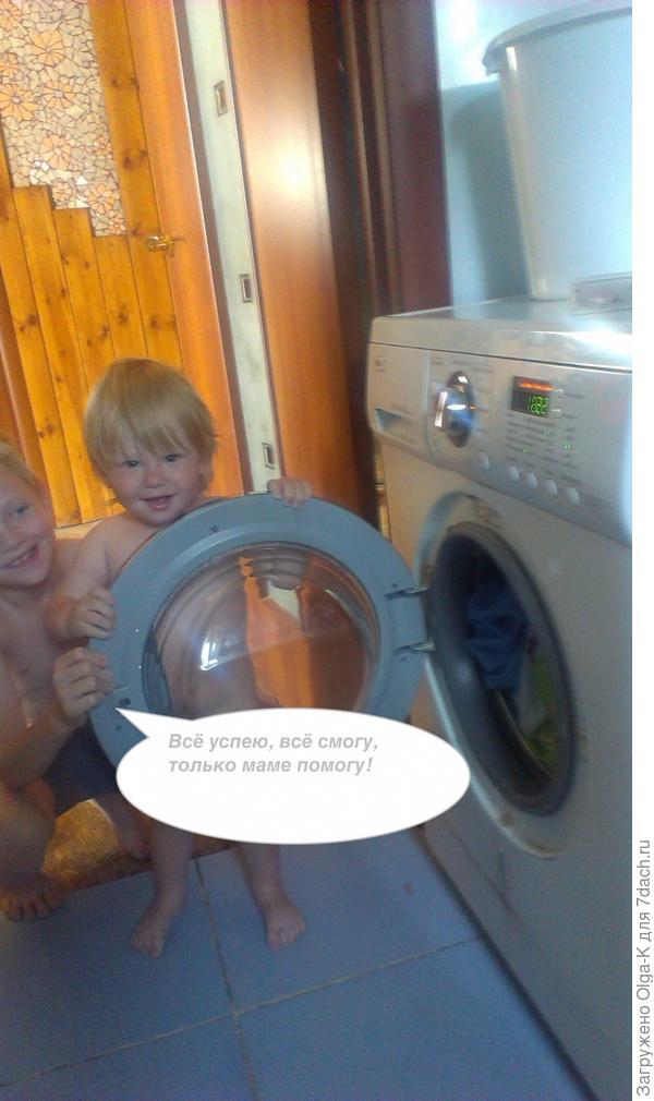 Тимоша помогает стирать