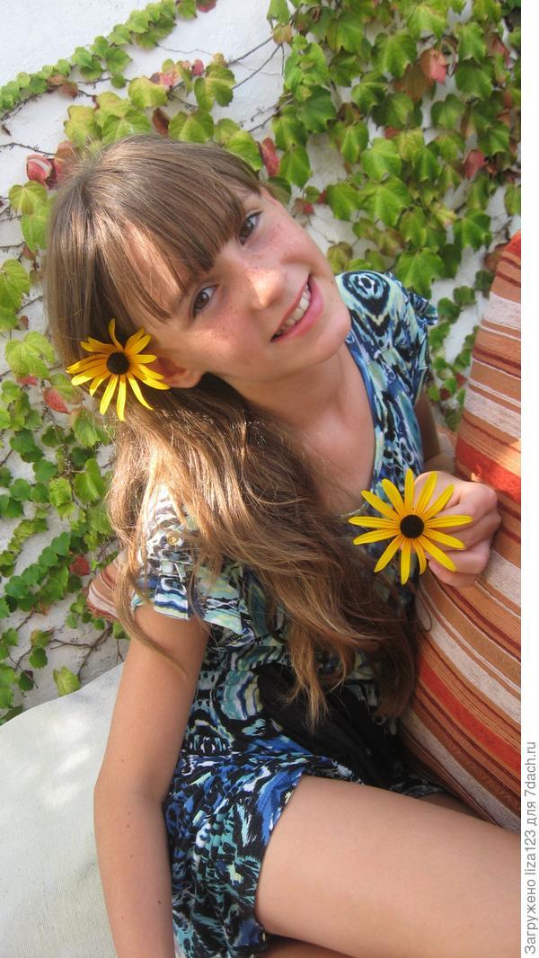 Я и наши цветы!