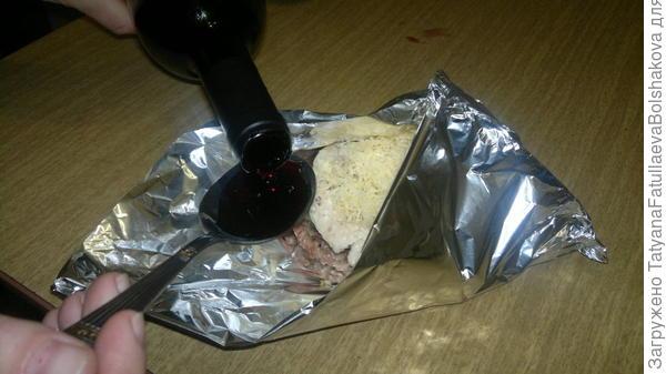 наливаем вино