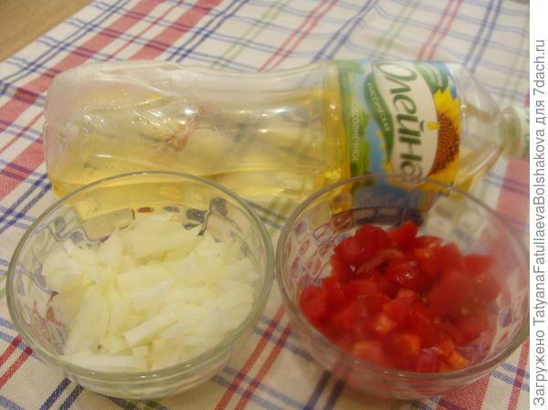режем лук и помидоры