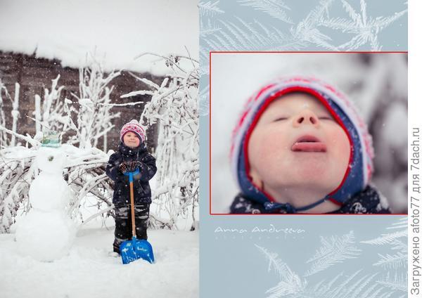 На даче самый вкусный и белый снег!