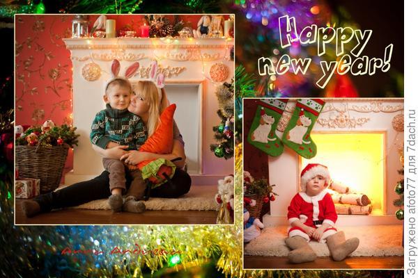 Детки на даче в Новый год