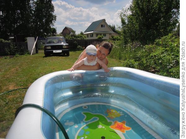 набираем бассейн