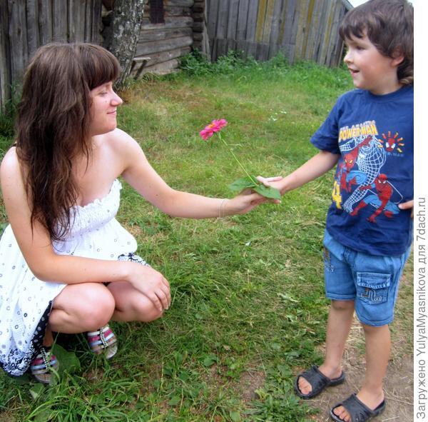 дарю цветочек