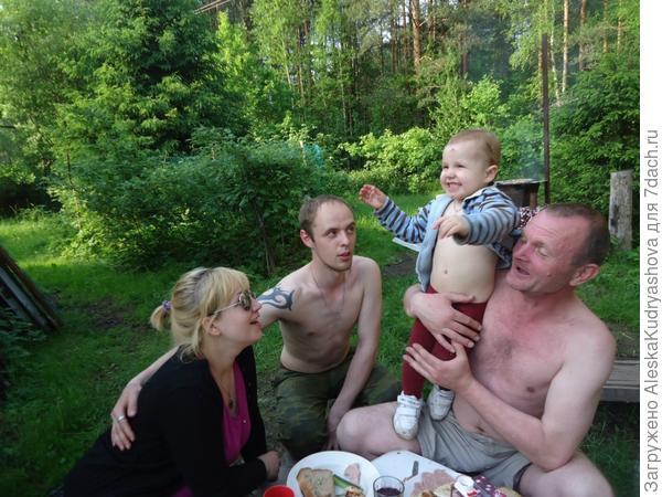 Отдых с семьёй, что может быть лучше?