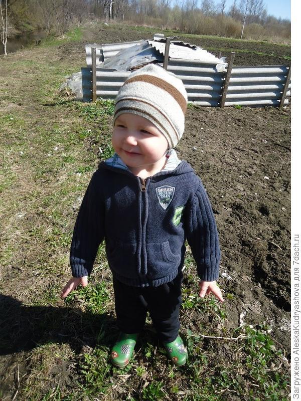 Готовимся копать землю))