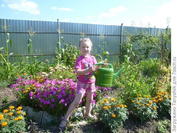 Сама садик я садила сама буду поливать!