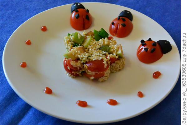 """готовый салат """"Чингисхан"""""""