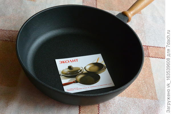 сковорода-сотейник