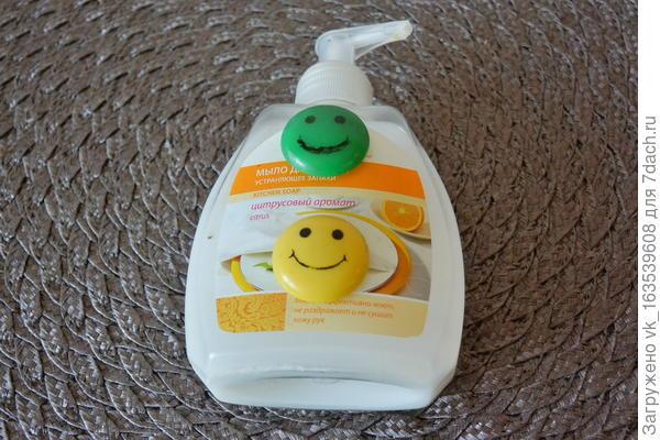 Готовим жидкое мыло своими руками